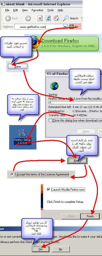 دریافت و نصب فایرفاکس