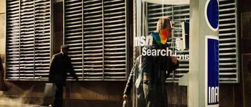 کیوسک جستجوی اطلاعات در فیلم جزیره