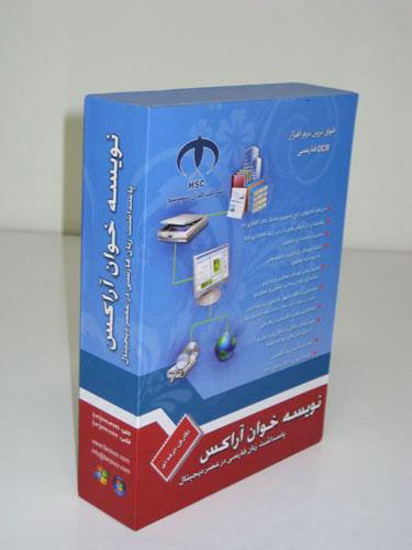 او.سی.آر فارسی