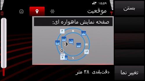 موقعیت ماهوارههای GPS