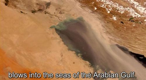 خلیج فارس در یکی از قسمتهای سیارهٔ زمین BBC