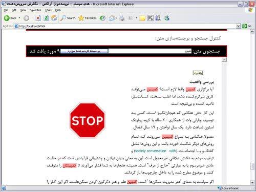 استفاده از سرویس دهنده در کلاینت با استفاده از جاوا اسکریپت