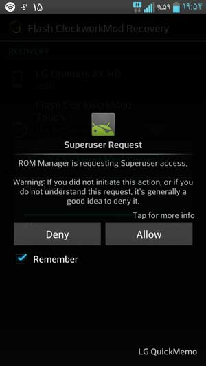 rommanager4